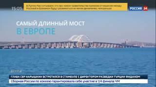 Автомобильное движение по Крымскому мосту откроется 16 мая в 5:30 утра