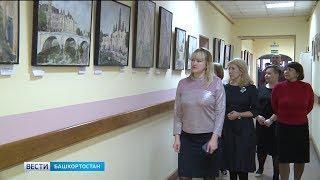 В Уфе открылась персональная выставка Виктора Домашникова