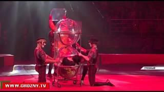 Фонд Кадырова организовал благотворительное выступление цирка Дарьи Костюк