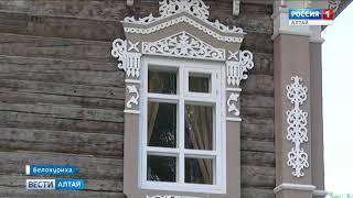 В Белокурихе-2 открыли первый ресторан