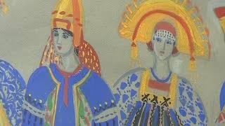 В «Ростовском кремле» откроется выставка, посвященная творчеству художника Марии Федоровой