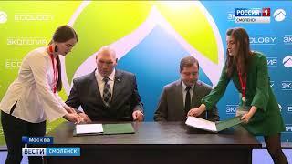 Смоленщина подписала соглашение с общественным фондом «Экология»