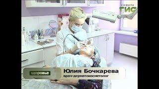 """""""Здоровье"""" от 16.05.2018 (№363)"""