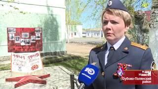 Память объединяет: заключённые и сотрудники мордовской колонии провели совместную акцию