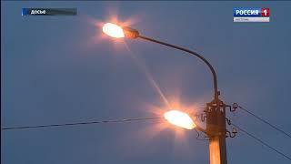 В администрации Костромы оценили первые итоги модернизации уличного освещения