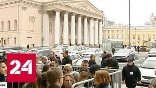 В Москве будут жестко бороться с билетными спекулянтами - Россия 24