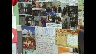 """Педагоги со всей Самарской области соревнуются в конкурсе """"Воспитать человека - 2018"""""""