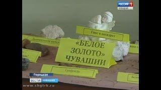 Порецкий район отчитался перед главой республики Михаилом Игнатьевым об итогах прошлого года