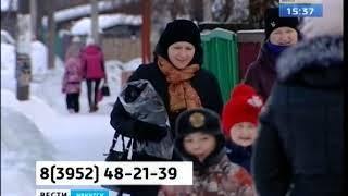 С подозрением на пневмонию из посёлка Жигалово вывозят детей бортами санавиации в Иркутск
