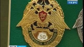 Выставка, посвященная 100-летию Красной армии открылась в Иркутске