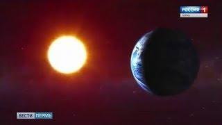 В школы Прикамья возвращается астрономия