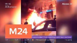 Число жертв ДТП со стритрейсерами на Кутузовском проспекте выросло до четырех - Москва 24
