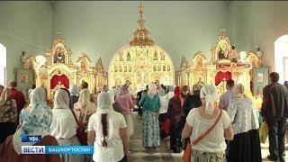 В Уфе открыли Иверский женский монастырь