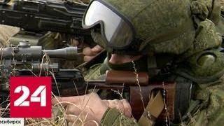 Выше них только звезды: военные разведчики отмечают профессиональный праздник - Россия 24