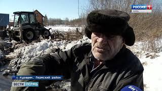 Паводок: Курашимский пенсионер борется со стихией