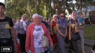 В Екатеринбурге прошел дневной крестный ход в память о гибели семьи Романовых