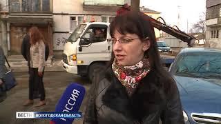 В Вологде арестовали автомобили у должников за отопление