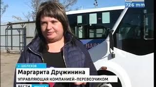 Водители маршруток массово увольняются в Шелехове