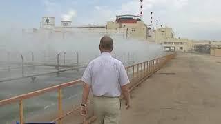 История донского ветерана атомной промышленности
