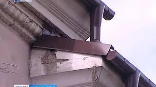 В Калининграде состоится выездное заседание правления Российского союза строителей