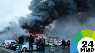 Пожар в Петербурге: открытое горение ликвидировано - МИР 24