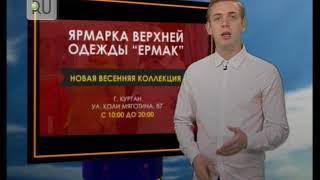 Прогноз погоды с Максимом Пивоваровым на 14 апреля