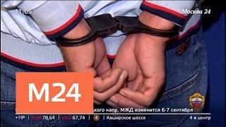 Обвиняемый в убийстве полицейского в метро Москвы просил вызвать скорую помощь - Москва 24