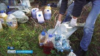 Уфимские полицейские ликвидировали нарколабораторию