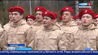 Вести КБР 20 02 2018 17 40