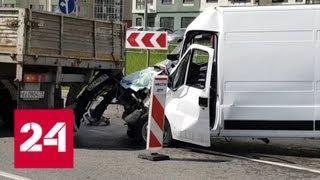 На юго-востоке Москвы грузовик врезался в микроавтобус - Россия 24