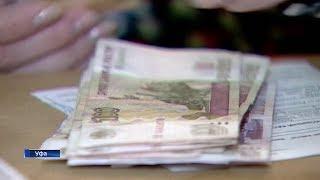 В Башкирии предприниматели могут получить льготный кредит под 6% годовых