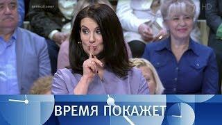 Макрон в Санкт-Петербурге. Время покажет. Выпуск от 24.05.2018
