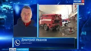 53 человека погибли в пожаре в кемеровском торговом центре