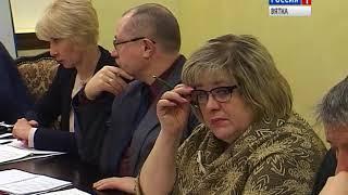 Ситуацию с долевым строительством обсудили на заседании консультативного общ. совета (ГТРК Вятка)