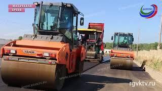 Федеральные власти запустили национальный проект «Безопасные и качественные дороги»