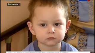 Амурские врачи впервые удалили ребенку лишнюю почку без разреза