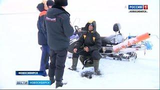 МЧС устроило рейд по водоёмам Новосибирской области