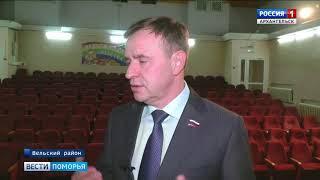 Депутаты областного Собрания с рабочим визитом побывали в Вельском районе