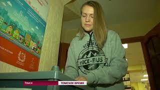 Завершился XIII съезд Совета муниципальных образований Томской области