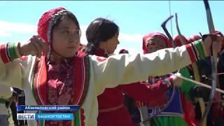 «Игры кочевников» в Башкирии собрали 4,5 тысячи зрителей