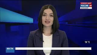 Вести (Россия 24) // 3.10.2018
