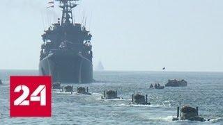 В Калининградской области проходят учения Балтийского флота - Россия 24