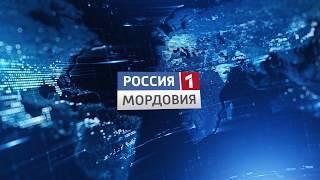Выпуск программы ТУГАН ЯК от 06.09.2018