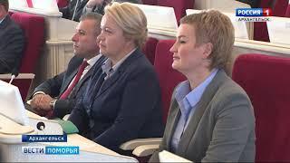 В областном Cобрании сегодня прошло первое заседание нового совета фракции «Единая Россия»