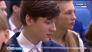 Пензенские выпускники сдали первые единые госэкзамены