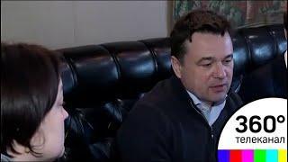 Андрей Воробьёв посетил Сергиев Посад с рабочим визитом