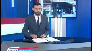 «Это безобразие!»: предприниматели возмущены закрытием ТЦ «Спутник»