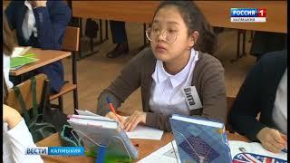 В Элисте стартовала республиканская олимпиада учителей математики «КУБ»