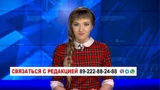 НОВОСТИ от 18.07.2018 с Ольгой Тишениной