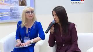 В Костроме прошёл первый день Костромского экономического форума